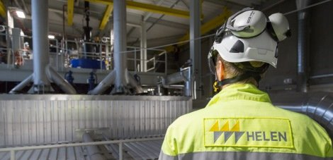 Pellets were ignited in Finland's largest pellet boiler